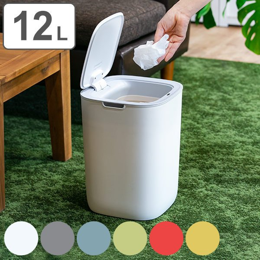 ゴミ箱 EKO モランディ 防臭 センサー 12L パッキン付き ( ごみ箱 自動 ダストボックス 臭わない キッチン ふた付き )|interior-palette