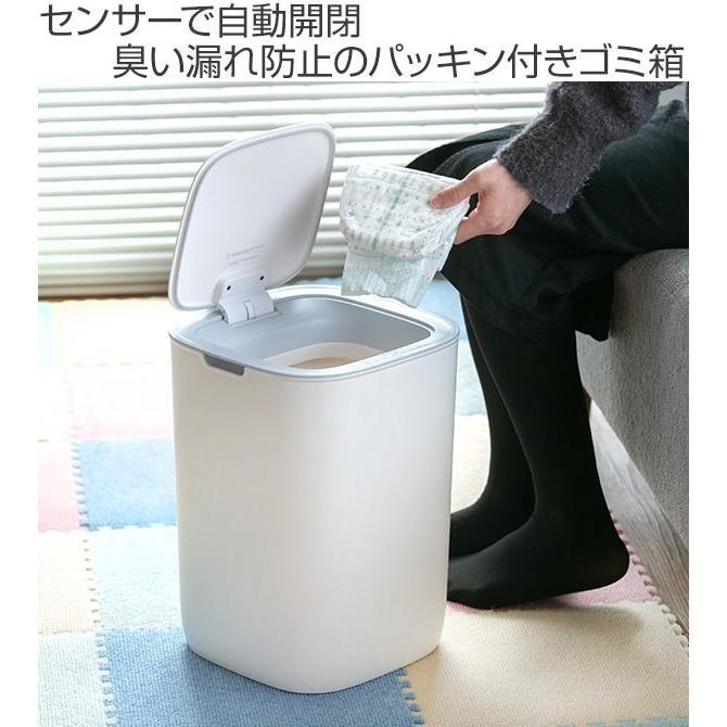 ゴミ箱 EKO モランディ 防臭 センサー 12L パッキン付き ( ごみ箱 自動 ダストボックス 臭わない キッチン ふた付き )|interior-palette|02
