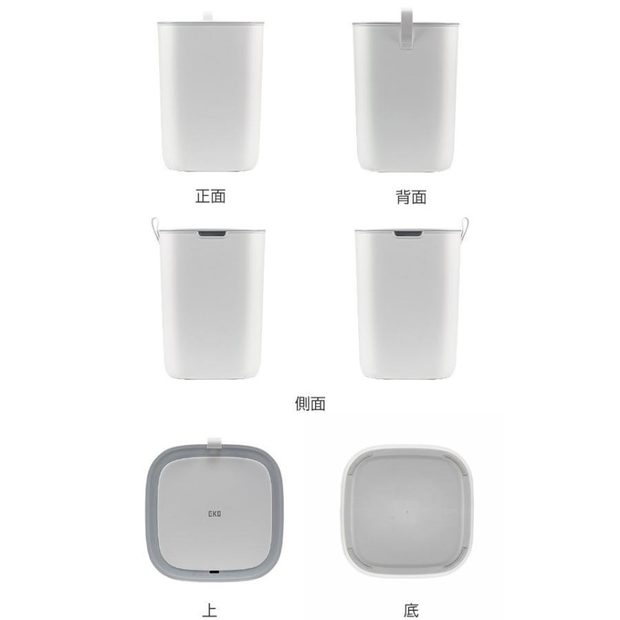 ゴミ箱 EKO モランディ 防臭 センサー 12L パッキン付き ( ごみ箱 自動 ダストボックス 臭わない キッチン ふた付き )|interior-palette|03