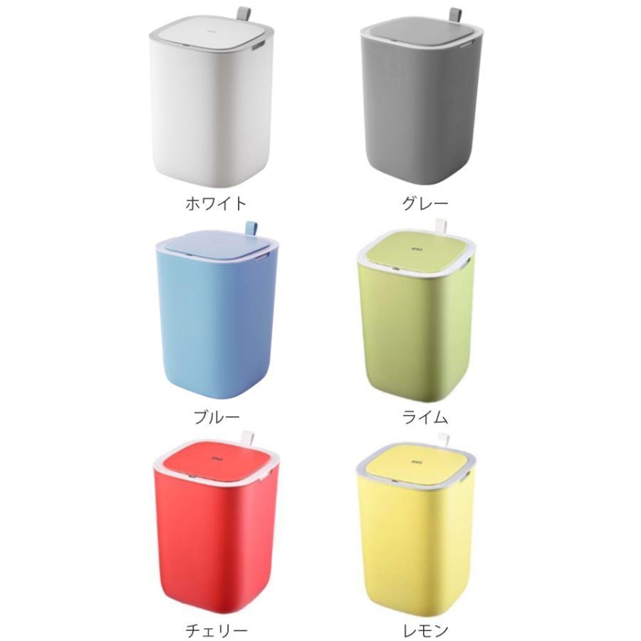 ゴミ箱 EKO モランディ 防臭 センサー 12L パッキン付き ( ごみ箱 自動 ダストボックス 臭わない キッチン ふた付き )|interior-palette|04