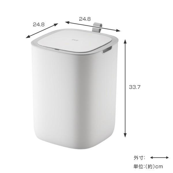 ゴミ箱 EKO モランディ 防臭 センサー 12L パッキン付き ( ごみ箱 自動 ダストボックス 臭わない キッチン ふた付き )|interior-palette|05