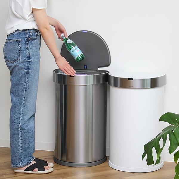 正規品 ゴミ箱 シンプルヒューマン simplehuman センサーカン セミラウンド 45L ふた付き ( 分別 ごみ箱 スリム ST2018 )|interior-palette|14