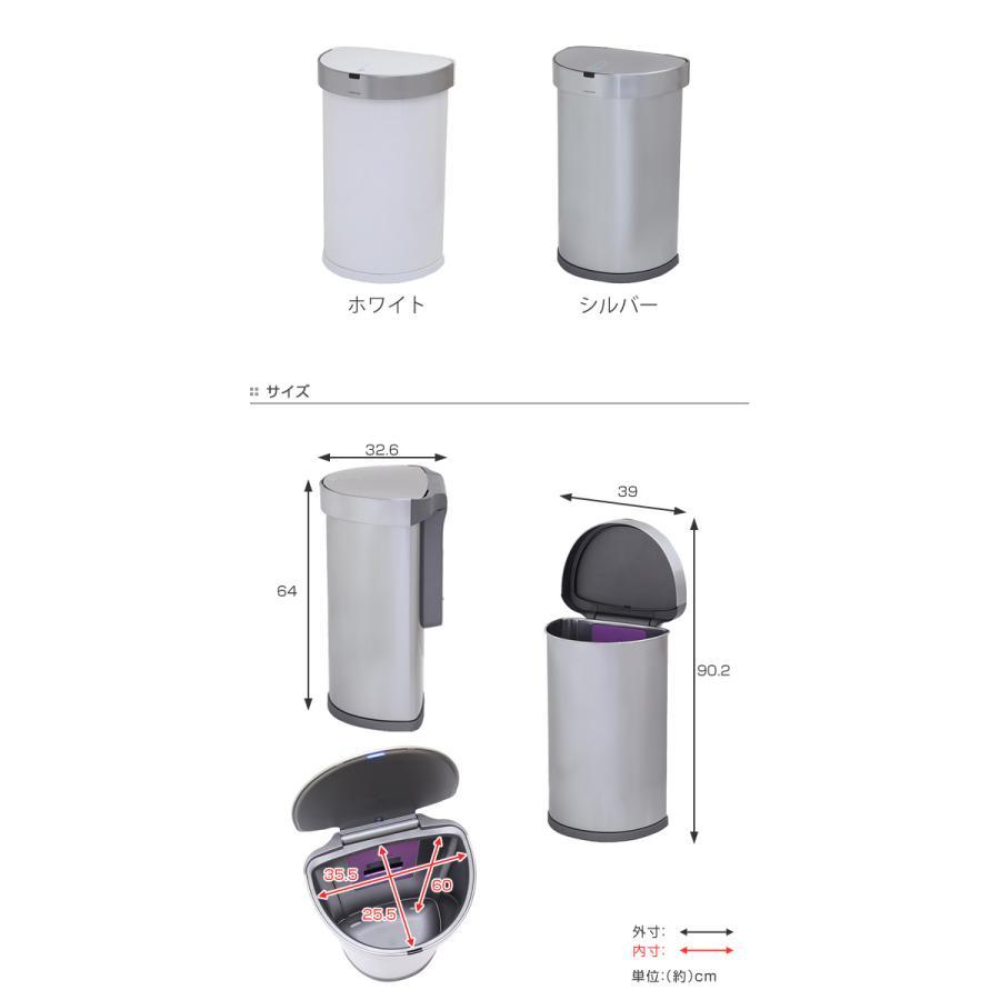 正規品 ゴミ箱 シンプルヒューマン simplehuman センサーカン セミラウンド 45L ふた付き ( 分別 ごみ箱 スリム ST2018 )|interior-palette|04