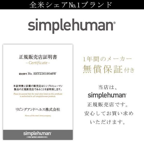 正規品 ゴミ箱 シンプルヒューマン simplehuman センサーカン セミラウンド 45L ふた付き ( 分別 ごみ箱 スリム ST2018 )|interior-palette|05