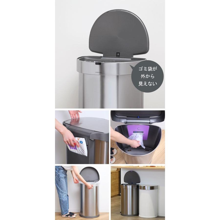 正規品 ゴミ箱 シンプルヒューマン simplehuman センサーカン セミラウンド 45L ふた付き ( 分別 ごみ箱 スリム ST2018 )|interior-palette|07