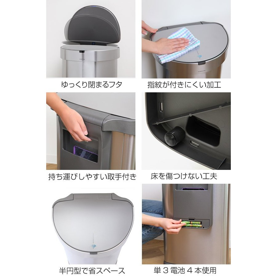 正規品 ゴミ箱 シンプルヒューマン simplehuman センサーカン セミラウンド 45L ふた付き ( 分別 ごみ箱 スリム ST2018 )|interior-palette|08