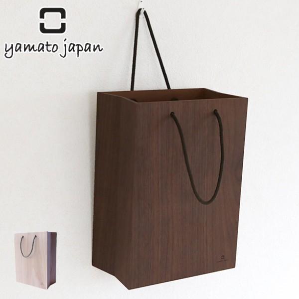 ゴミ箱 ヤマト工芸 yamato BAG dust 木製 吊り下げ 床置き ( ごみ箱 ダストボックス 壁掛け )|interior-palette