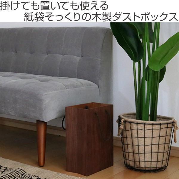 ゴミ箱 ヤマト工芸 yamato BAG dust 木製 吊り下げ 床置き ( ごみ箱 ダストボックス 壁掛け )|interior-palette|02