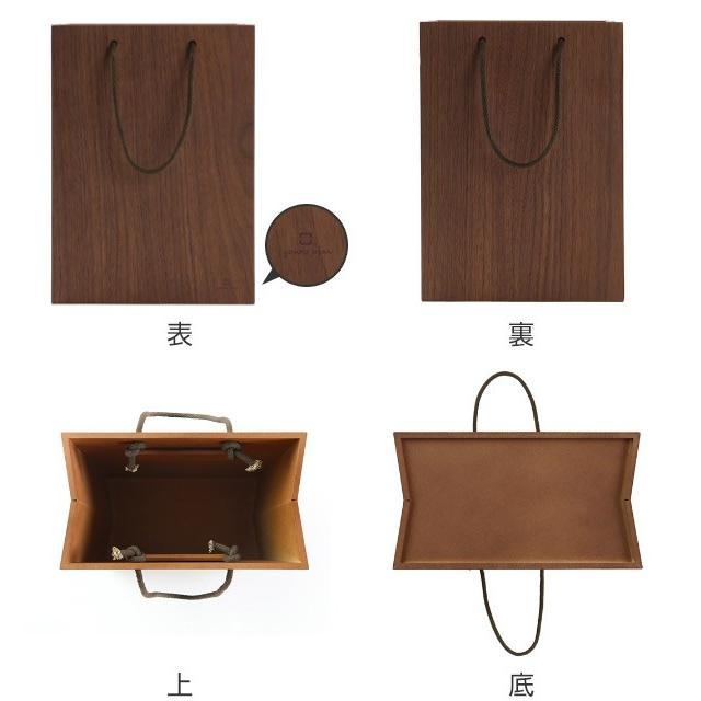 ゴミ箱 ヤマト工芸 yamato BAG dust 木製 吊り下げ 床置き ( ごみ箱 ダストボックス 壁掛け )|interior-palette|03
