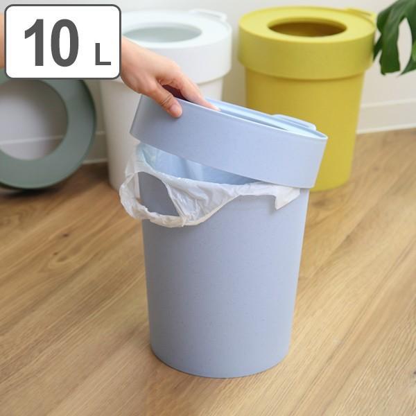 ゴミ箱 タップトラッシュ 袋が見えない 壁掛け スタッキング 10L ( ごみ箱 キッチン 吊り下げ )