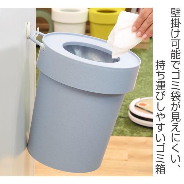ゴミ箱 タップトラッシュ 袋が見えない 壁掛け スタッキング 10L ( ごみ箱 キッチン 吊り下げ )|interior-palette|02