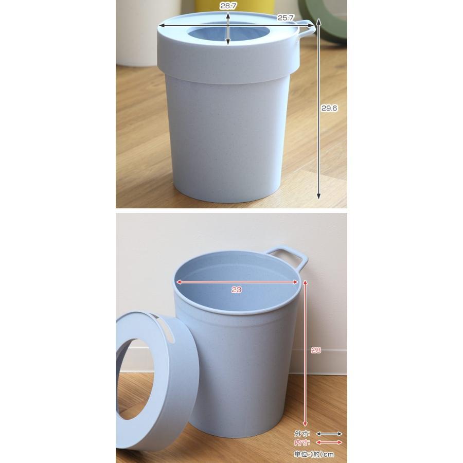 ゴミ箱 タップトラッシュ 袋が見えない 壁掛け スタッキング 10L ( ごみ箱 キッチン 吊り下げ )|interior-palette|04