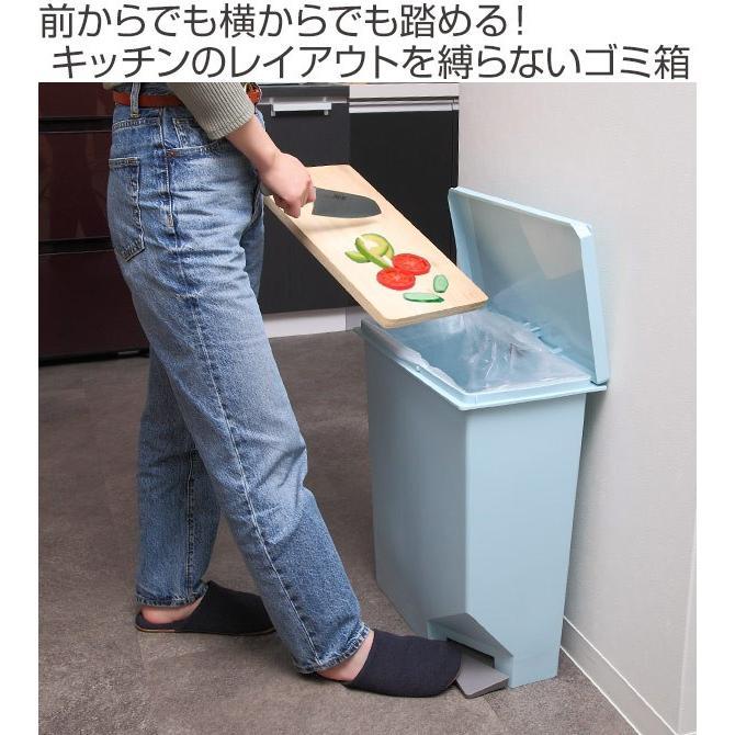 ゴミ箱 ユニード スイッチペダル 35L 横型 縦型 ペダル式 ふた付き ( ごみ箱 キッチン スリム ) interior-palette 02