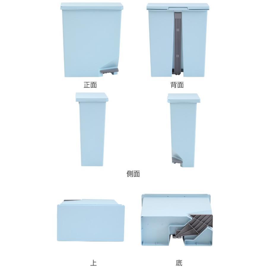 ゴミ箱 ユニード スイッチペダル 35L 横型 縦型 ペダル式 ふた付き ( ごみ箱 キッチン スリム ) interior-palette 03
