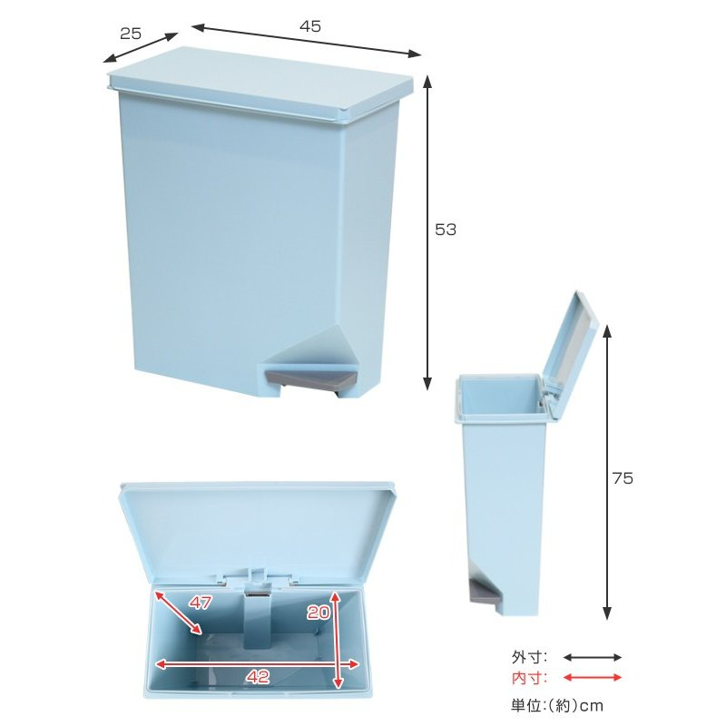 ゴミ箱 ユニード スイッチペダル 35L 横型 縦型 ペダル式 ふた付き ( ごみ箱 キッチン スリム ) interior-palette 05
