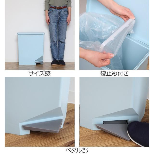 ゴミ箱 ユニード スイッチペダル 35L 横型 縦型 ペダル式 ふた付き ( ごみ箱 キッチン スリム ) interior-palette 06
