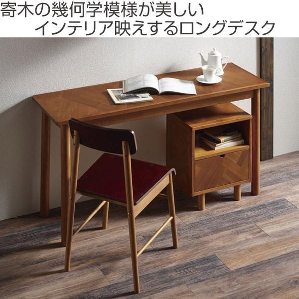 デスク ロングデスク 寄木突板 ヴィンテージ調 HENT 幅130cm ( 机 テーブル アカシア 木製 リビング )|interior-palette|02