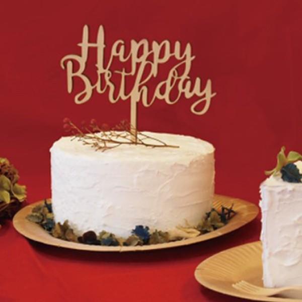 まとめ買い特価 トッパー Happy Birthday ケーキトッパー 誕生日 木 フォトプロップス 送料無料 ケーキ デコレーション 記念日 バースデー 木製