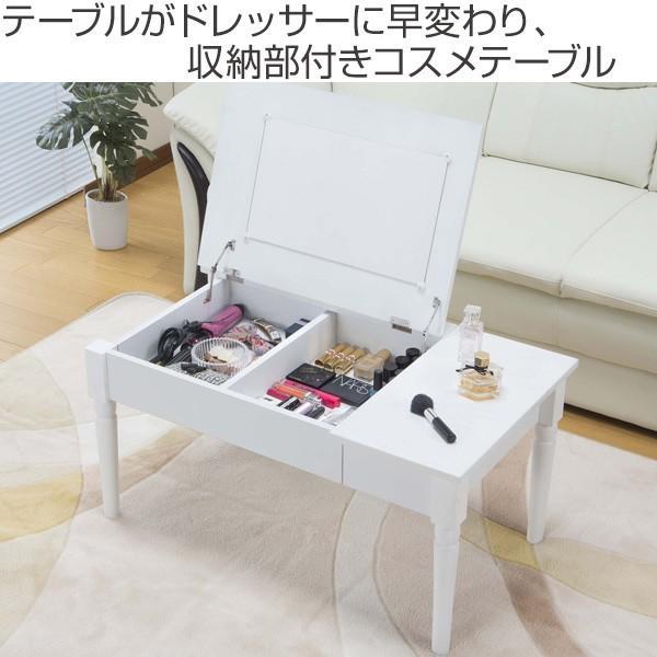 テーブル 幅80cm コスメテーブル ミラー付き コスメ アクセサリー 収納 ドレッサー センターテーブル ( デスク メイク台 化粧台 ローテーブル )|interior-palette|02