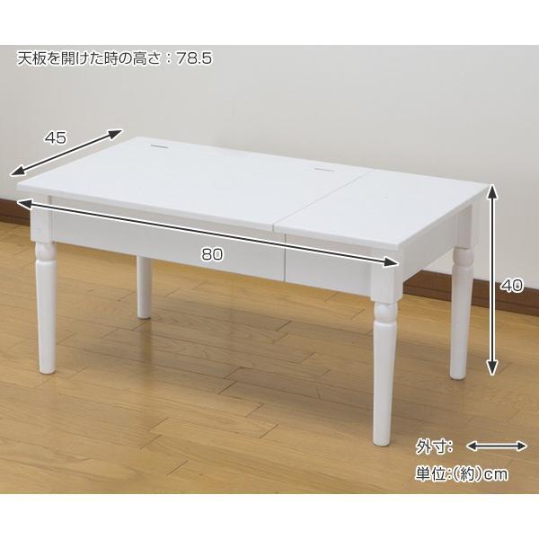テーブル 幅80cm コスメテーブル ミラー付き コスメ アクセサリー 収納 ドレッサー センターテーブル ( デスク メイク台 化粧台 ローテーブル )|interior-palette|03