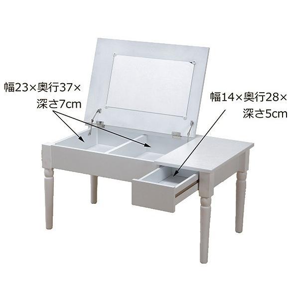 テーブル 幅80cm コスメテーブル ミラー付き コスメ アクセサリー 収納 ドレッサー センターテーブル ( デスク メイク台 化粧台 ローテーブル )|interior-palette|04