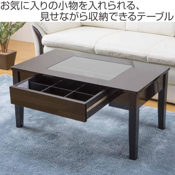 テーブル 幅80cm コレクションテーブル コスメ アクセサリー 収納 センターテーブル ( リビングテーブル ローテーブル 引き出し ディスプレイ ) interior-palette 02