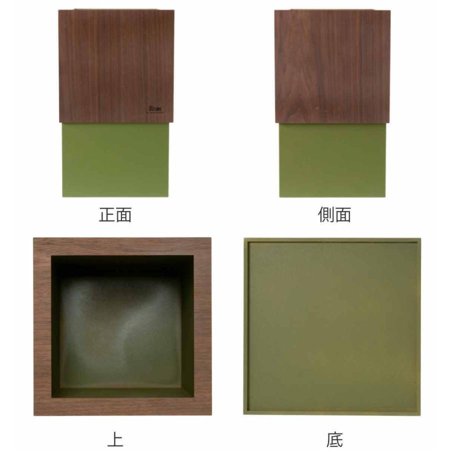 ゴミ箱 木製 10L W CUBE ウォールナット カバー付き おしゃれ くず入れ ダストボックス 日本製 ( ごみ箱 キッチン くずかご くずいれ ) interior-palette 03