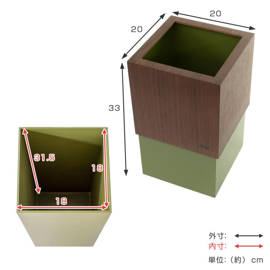 ゴミ箱 木製 10L W CUBE ウォールナット カバー付き おしゃれ くず入れ ダストボックス 日本製 ( ごみ箱 キッチン くずかご くずいれ ) interior-palette 05