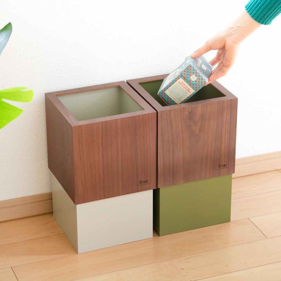 ゴミ箱 木製 10L W CUBE ウォールナット カバー付き おしゃれ くず入れ ダストボックス 日本製 ( ごみ箱 キッチン くずかご くずいれ ) interior-palette 08