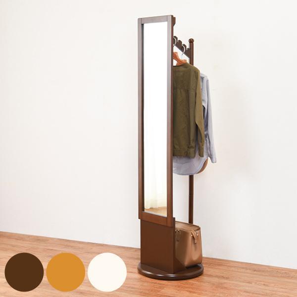 ハンガーラック 回転式 ミラー付 天然木フレーム 幅45cm ( 鏡 ミラー コートハンガー 衣類収納 洋服掛け コート掛け )|interior-palette