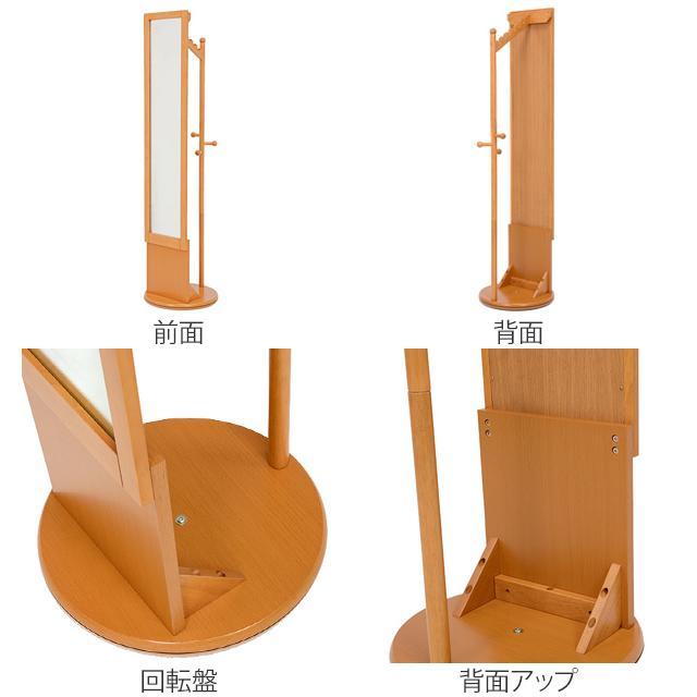 ハンガーラック 回転式 ミラー付 天然木フレーム 幅45cm ( 鏡 ミラー コートハンガー 衣類収納 洋服掛け コート掛け )|interior-palette|02