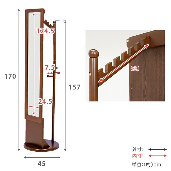 ハンガーラック 回転式 ミラー付 天然木フレーム 幅45cm ( 鏡 ミラー コートハンガー 衣類収納 洋服掛け コート掛け )|interior-palette|04