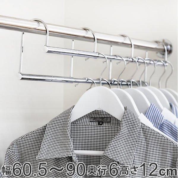 ハンガー 衣類収納アップハンガー 幅60.5〜90×奥行6×高さ12cm 伸縮式衣類収納アップハンガー ( 収納 衣類ハンガー コート収納 段違い コート掛け 日本製 ) interior-palette