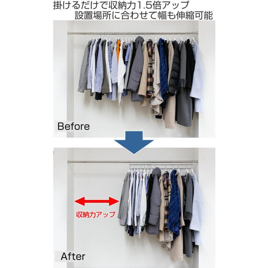 ハンガー 衣類収納アップハンガー 幅60.5〜90×奥行6×高さ12cm 伸縮式衣類収納アップハンガー ( 収納 衣類ハンガー コート収納 段違い コート掛け 日本製 ) interior-palette 02