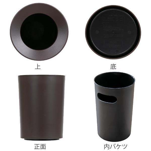 ゴミ箱 2L カバー付き 袋が見えない ごみ箱 ダストボックス 屑入れ 丸型 小さめ 洗面台 卓上 ( ミニ 小さい 丸 スリム フタなし 袋 見えない 2 リットル )|interior-palette|03