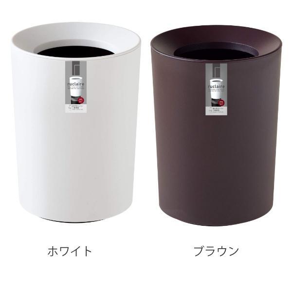 ゴミ箱 2L カバー付き 袋が見えない ごみ箱 ダストボックス 屑入れ 丸型 小さめ 洗面台 卓上 ( ミニ 小さい 丸 スリム フタなし 袋 見えない 2 リットル )|interior-palette|04