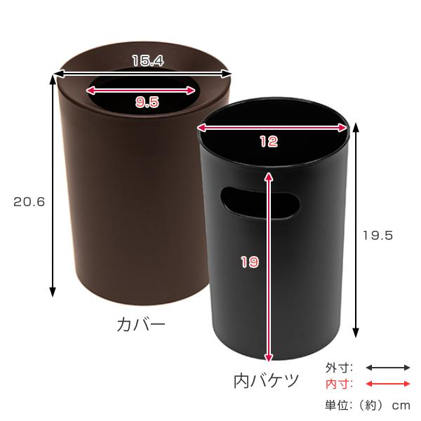 ゴミ箱 2L カバー付き 袋が見えない ごみ箱 ダストボックス 屑入れ 丸型 小さめ 洗面台 卓上 ( ミニ 小さい 丸 スリム フタなし 袋 見えない 2 リットル )|interior-palette|05