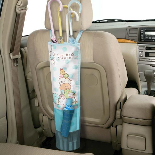 傘 収納 ポケット付きアンブレラケース すみっコぐらし 車用品 カー用品 ( 傘ケース 傘カバー 傘袋 吊り下げ )|interior-palette