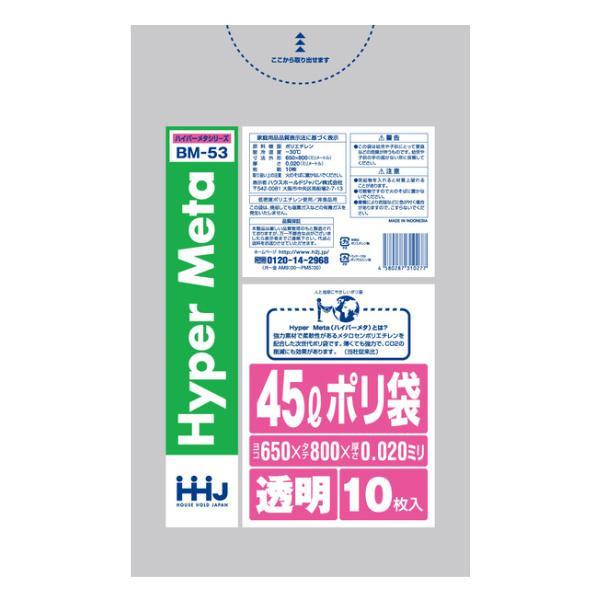 ゴミ袋 45L 80x65cm 厚さ0.02mm 10枚入り 10袋セット 透明 ( ポリ袋 45 リットル 100枚 メタロセン 強化剤 つるつる ゴミ ごみ ごみ袋 まとめ買い LLDPE ) interior-palette 02