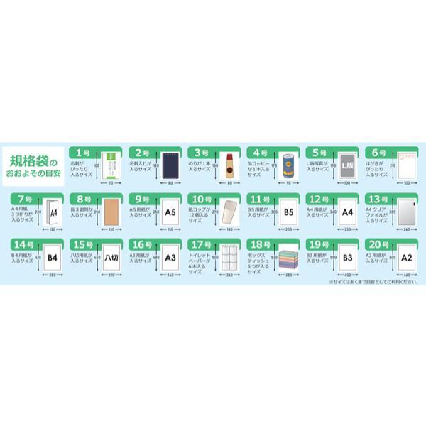 ゴミ袋 規格袋 15号 食品検査適合 厚さ0.03mm 100枚入り 透明 ( ポリ袋 100枚 クリア 30×45cm 食品 キッチン 台所 調理 ごみ袋 八つ切り ) interior-palette 03