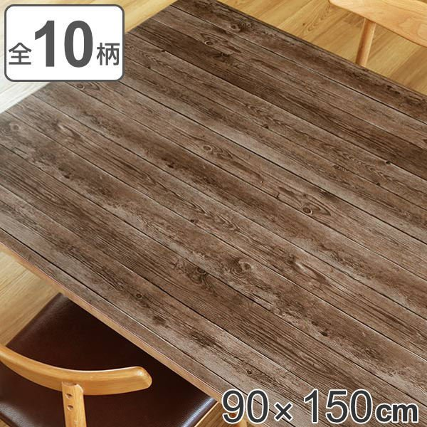 テーブルデコレーション 貼ってはがせる 90cm×150cm テーブルクロス 新作入荷 撥水加工 ビニール 日本製 テーブルシート 無料 机 木目調 保護シート 食卓 テーブル
