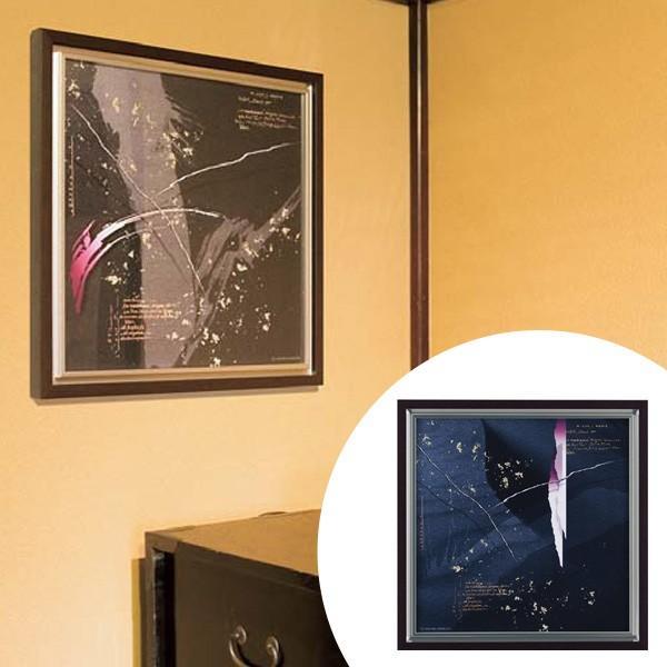 インテリアアート 西川洋一郎 MIRAGE ( アートパネル アートパネル 壁掛け 壁飾り アート アートデコ ウォールアート 絵画 インテリア )