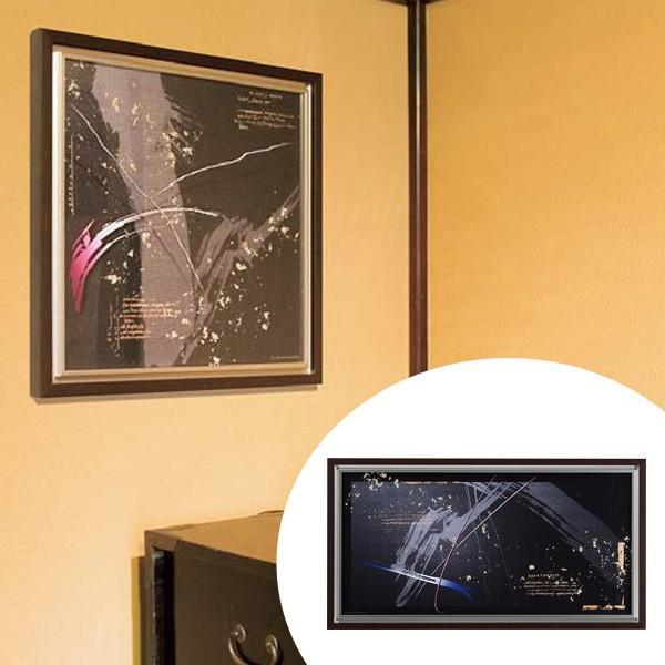 インテリアアート 西川洋一郎 REFLECTION 01 ( アートパネル 壁掛け 壁飾り アート アートデコ ウォールアート 絵画 絵画 インテリア )