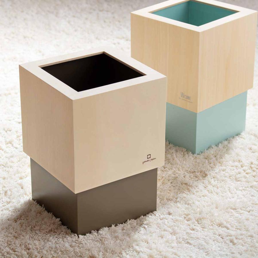 ゴミ箱 木製 4L W CUBE カバー付き おしゃれ くず入れ ダストボックス 日本製 ( ごみ箱 キッチン くずかご くずいれ )|interior-palette|18