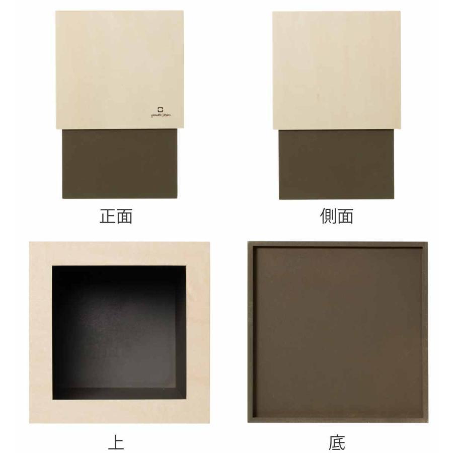 ゴミ箱 木製 4L W CUBE カバー付き おしゃれ くず入れ ダストボックス 日本製 ( ごみ箱 キッチン くずかご くずいれ )|interior-palette|03