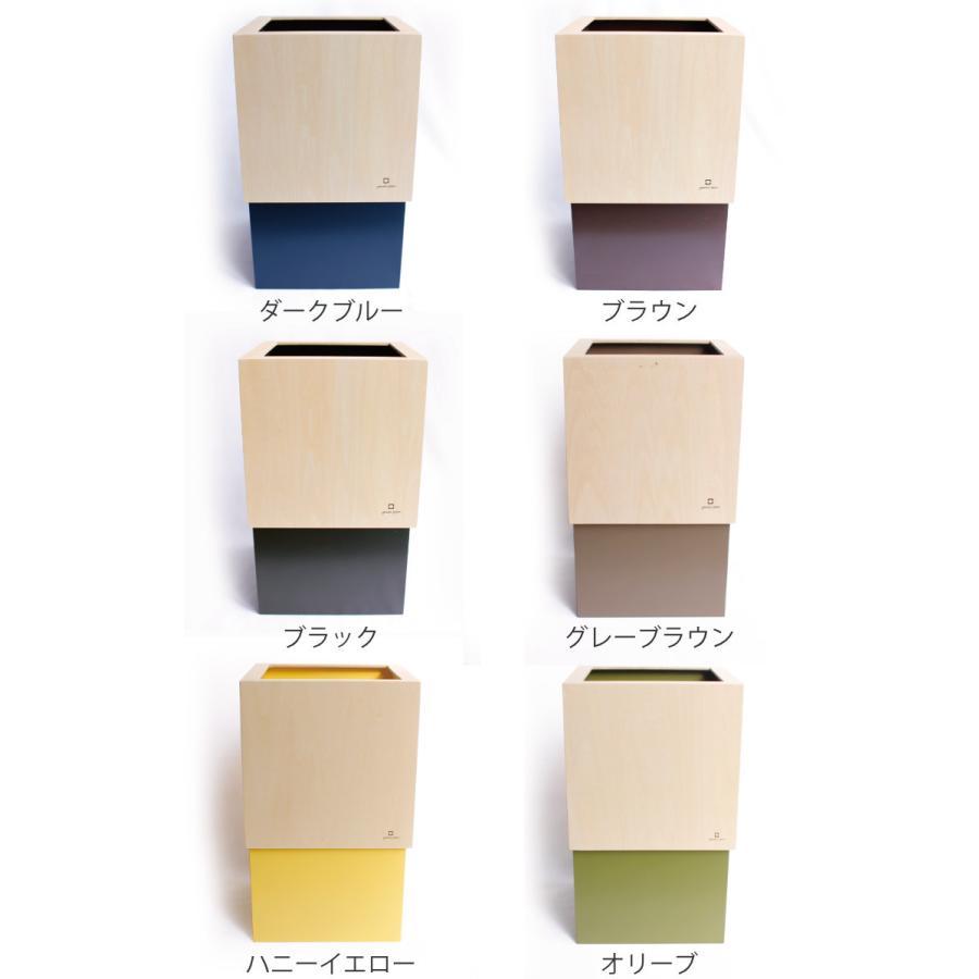 ゴミ箱 木製 4L W CUBE カバー付き おしゃれ くず入れ ダストボックス 日本製 ( ごみ箱 キッチン くずかご くずいれ )|interior-palette|04