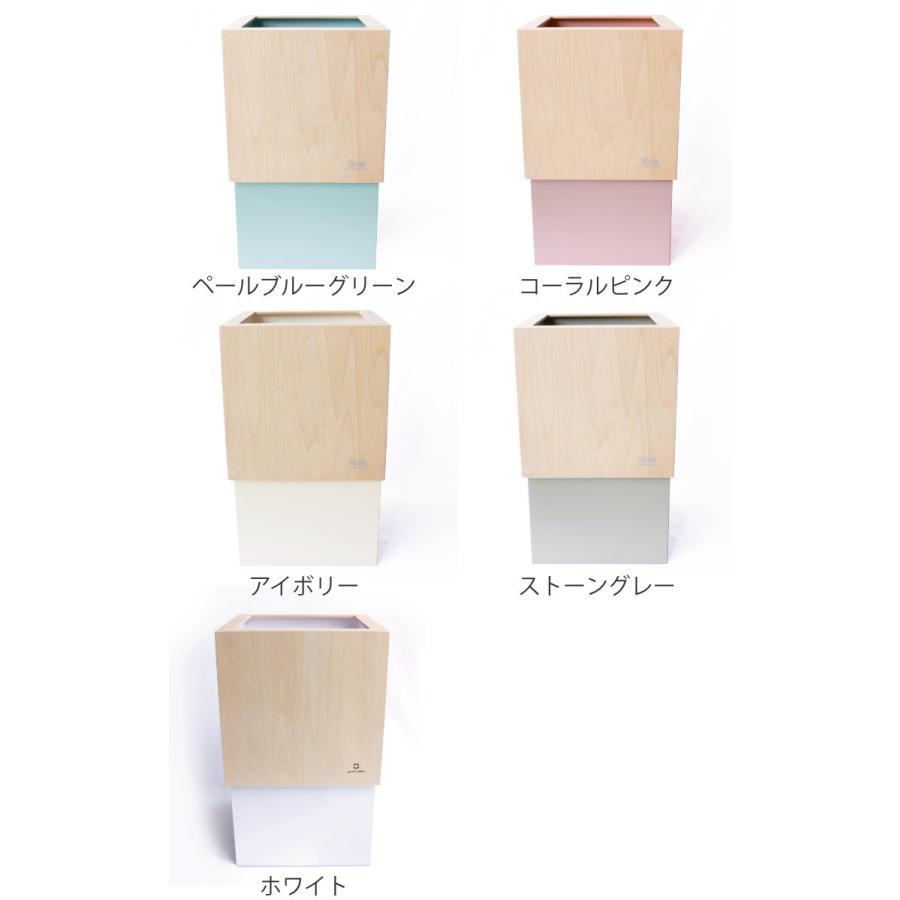 ゴミ箱 木製 4L W CUBE カバー付き おしゃれ くず入れ ダストボックス 日本製 ( ごみ箱 キッチン くずかご くずいれ )|interior-palette|05