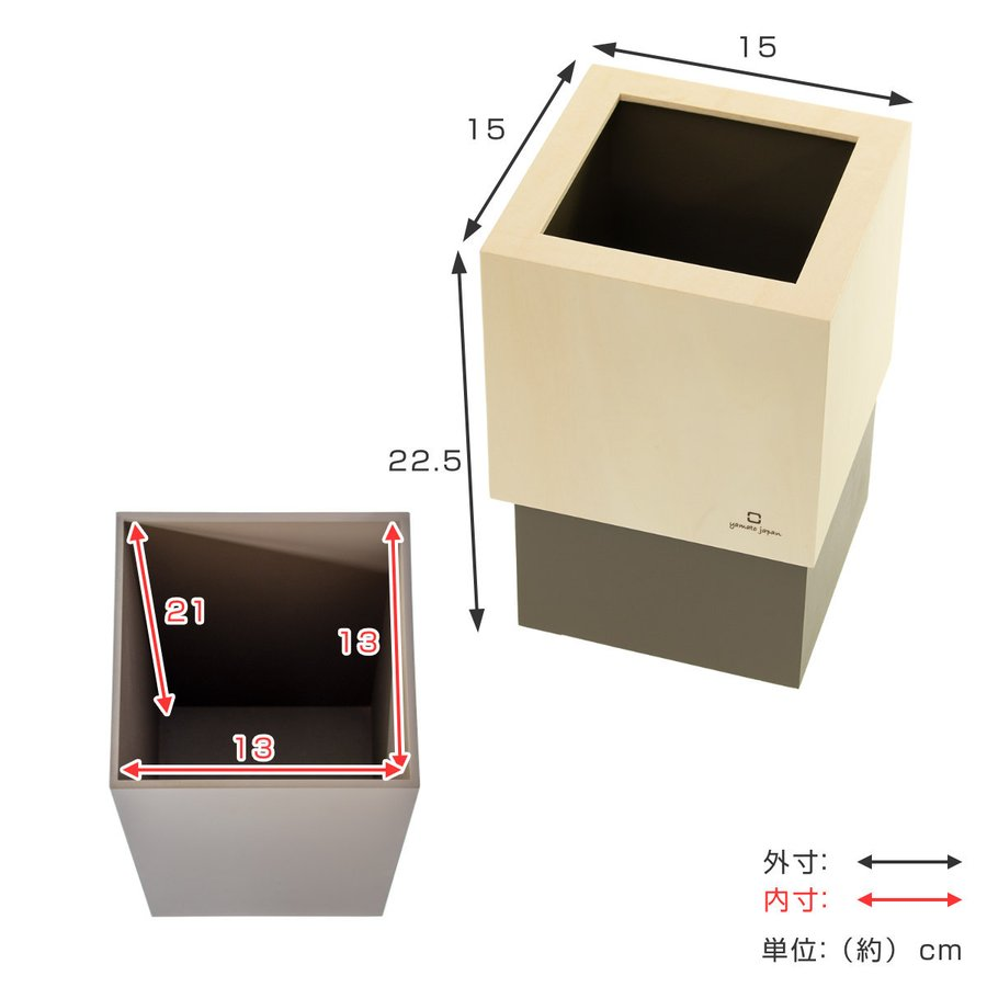 ゴミ箱 木製 4L W CUBE カバー付き おしゃれ くず入れ ダストボックス 日本製 ( ごみ箱 キッチン くずかご くずいれ )|interior-palette|06
