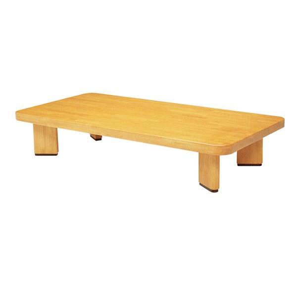 座卓 ローテーブル 木製 オリオン 角型 幅150cm ( テーブル ちゃぶ台 ラバーウッド 無垢集成材 日本製 )