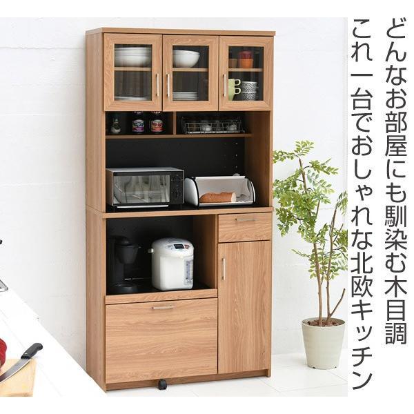 レンジ台 キッチンラック 食器棚 北欧風 Keittio 幅90cm ( レンジボード キッチン収納 レンジラック 90幅 )|interior-palette|02
